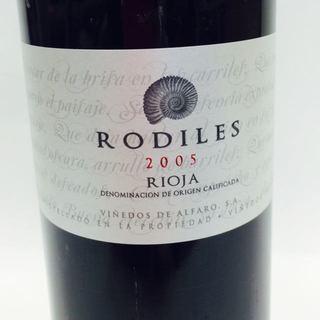 Rodiles(ロディレス)