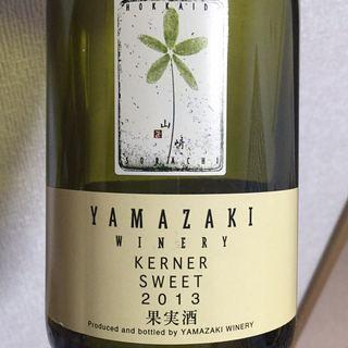 Yamazaki Winery Kerner Sweet