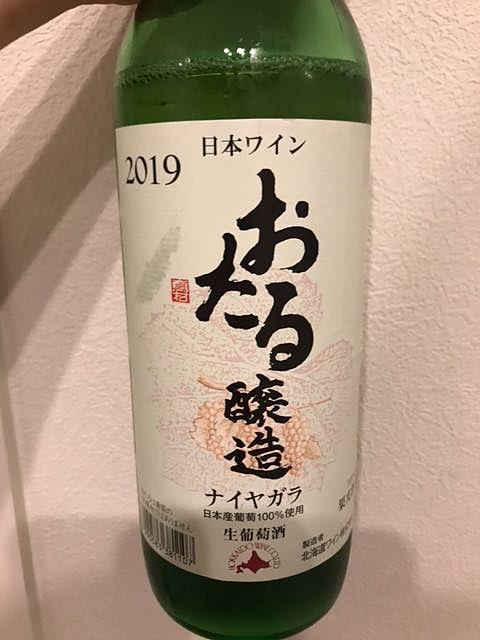 写真(ワイン) by さくまり