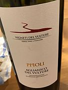 ピポリ アリアニコ・デル・ヴァルトゥレ
