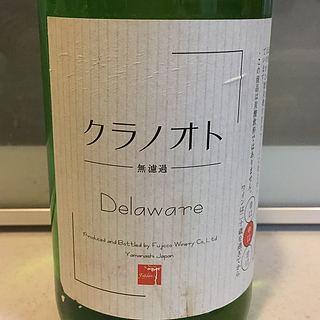 クラノオト 無濾過 Delaware
