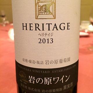 岩の原ワイン Heritage 赤
