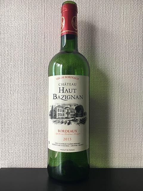 Ch. Haut Bazignan Rouge(シャトー・オー・バジニャン ルージュ)