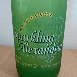 Polaire Sparkling Alexandria