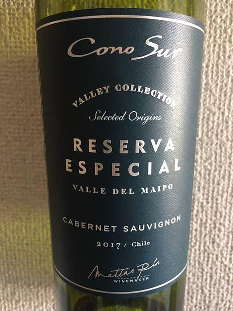Cono Sur Reserva Especial Valley Collection Cabernet Sauvignon(コノ・スル レゼルバ・エスペシャル ヴァレー・コレクション カベルネ・ソーヴィニヨン)