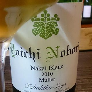 Dom. Takahiko Yoichi Nobori Nakai Blanc Muller
