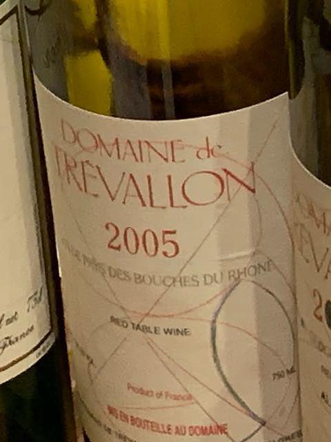Dom. de Trévallon Rouge 2005