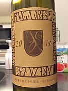 勝沼醸造 アルガブランカ クラレーザ(2016)