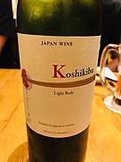 丹波ワイン 小式部 Koshikibu 赤