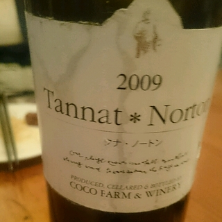 ココファーム・ワイナリー Tannat Norton