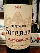 シャトー・シマール(2006)