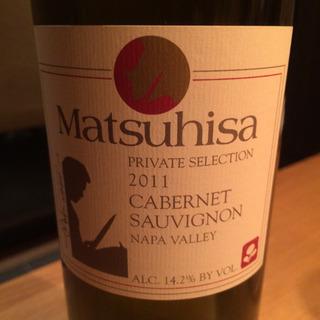Matsuhisa Private Selection Cabernet Sauvignon Napa Valley
