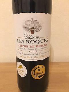 Ch. Les Roques Côtes de Duras(シャトー・レ・ロック コート・ド・デュラス)