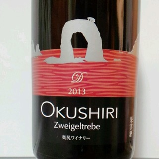 Okushiri Zweigeltrebe(オクシリ ツヴァイゲルトレーべ)