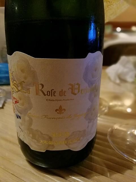 大和葡萄酒 ベルサイユのばら スパークリング 白