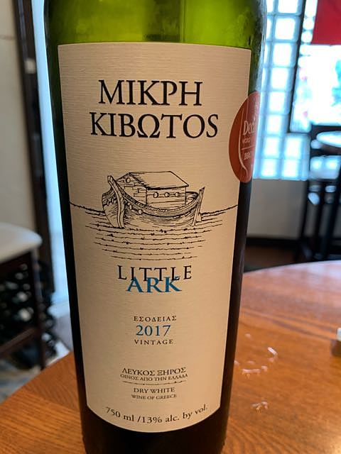Mikph Kibotos Little Ark White