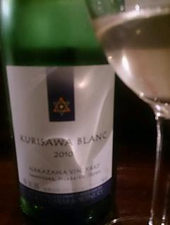 Nakazawa Vineyard Kurisawa Blanc 2010(ナカザワヴィンヤード クリサワ・ブラン)