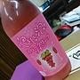 サッポロ やさしい泡のスパークリングワイン ロゼ