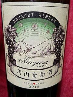 河内葡萄酒 ナイアガラ