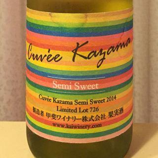 甲斐ワイナリー Cuvée Kazama Semi Sweet