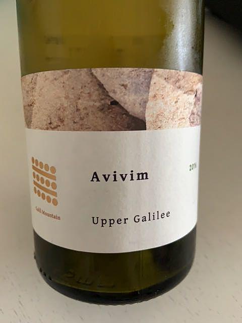 Galil Mountain Winery Avivim(ガリル・マウンテン・ワイナリー アヴィヴィム)