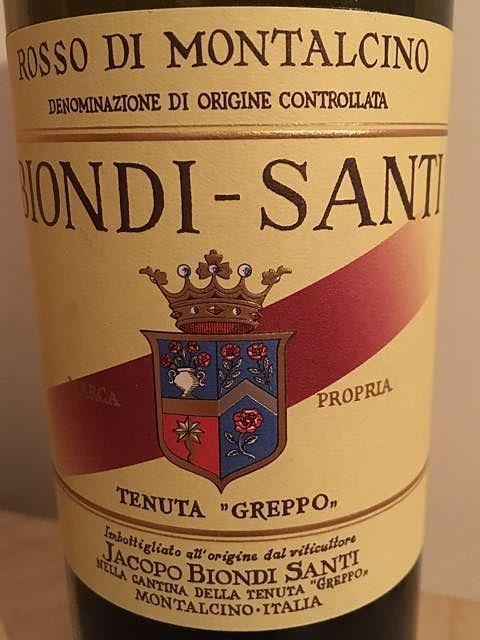 Biondi Santi Rosso di Montalcino Red Band(ビオンディ・サンティ ロッソ・ディ・モンタルチーノ レッド・バンド)
