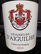 セニョール・デギュイユ(2014)