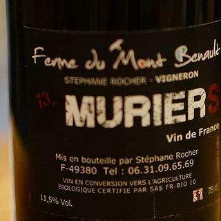 Ferme du Mont Benault Les Muriers(フェルム・デュ・モン・ブノ レ・ミュリエー)