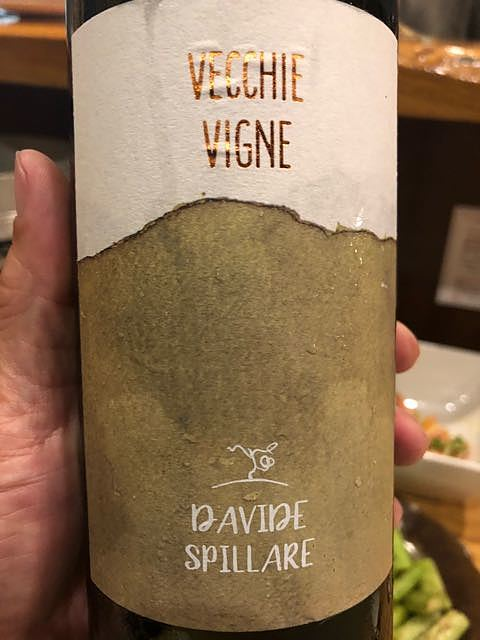 Davide Spillare Vecchie Vigne(ダヴィデ・スピッラレ ヴェッキエ・ヴィーニェ)