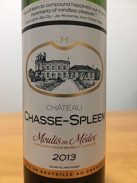 Ch. Chasse Spleen(シャトー・シャス・スプリーン)