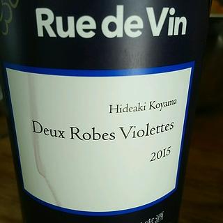 Rue de Vin Deux Robes Violettes