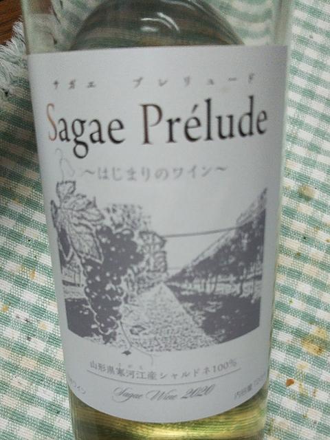 Sagae Prélude はじまりのワイン(サガエ プレリュード)