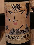 モンテヴェルティネ レ・ペルゴレ・トルテ(1997)