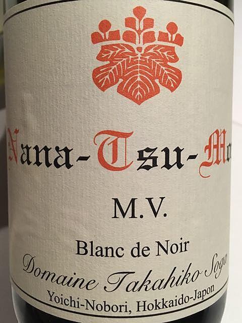 Dom. Takahiko Nana Tsu Mori Blanc de Noir M.V.