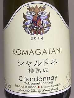 河内ワイン Komagatani シャルドネ樽熟成