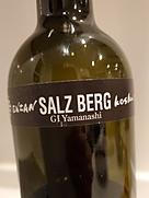 塩山洋酒醸造 ザルツベルグ甲州(2018)