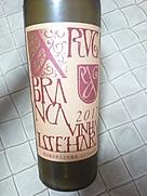 勝沼醸造 アルガブランカ ヴィニャル イセハラ