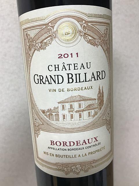 Ch. Grand Billard Rouge(シャトー・グラン・ビヤール ルージュ)