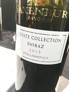 Saxenburg Private Collection Shiraz(ザクセンブルグ プライベート・コレクション シラーズ)