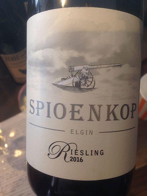 Spioenkop Riesling(スピオンコップ リースリング)
