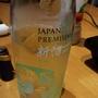 サントリー Japan Premium 甲州 新酒(2015)