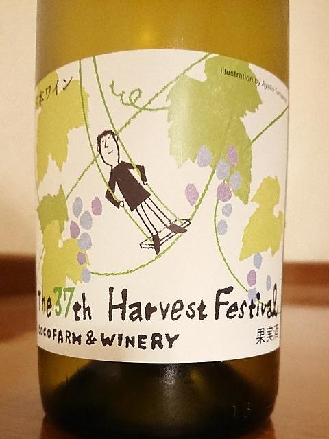 Coco Farm & Winery 収穫祭記念ワイン 第37回 白(ココ・ファーム・ワイナリー)
