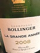 ボランジェ・ラ・グランダネ ブリュット(2008)