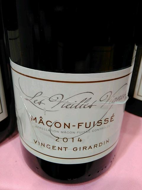 Vincent Girardin Mâcon Fuissé Les Vieilles Vignes(ヴァンサン・ジラルダン マコン・フュイッセ レ・ヴィエイユ・ヴィーニュ)
