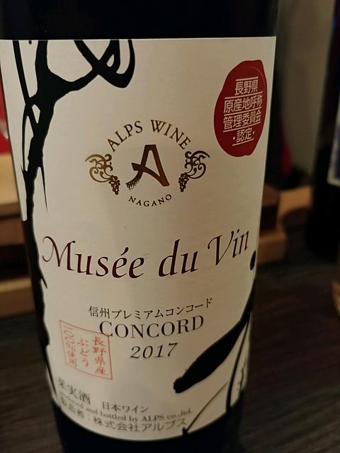 アルプスワイン Musée du Vin 信州プレミアムコンコード