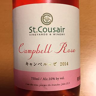 St. Cousair Campbell Rose