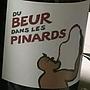 Karim Vionnet Du beur dans les pinards