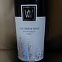Wv Old North Road Pinot Noir(2015)