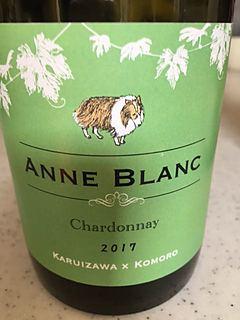 Karuizawa × Komoro Anne Blanc Chardonnay 軽井沢アンブラン