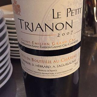 Le Petit Trianon(ル・プティ・トリアノン)